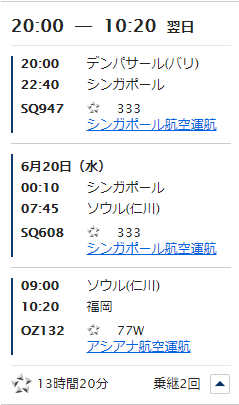 f:id:t-nanami:20170823174745p:plain