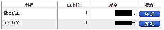 f:id:t-nanami:20170830160606p:plain