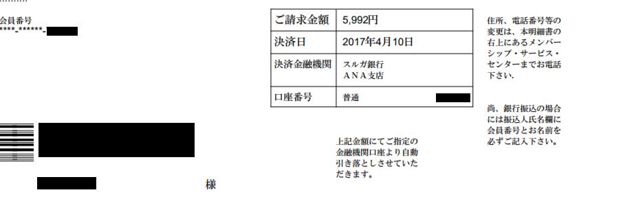 f:id:t-nanami:20170901165711p:plain