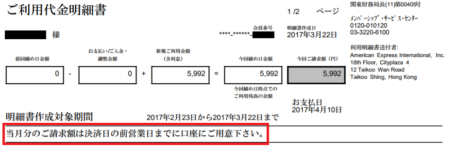 f:id:t-nanami:20170903115753p:plain