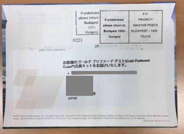 f:id:t-nanami:20170906135309j:plain
