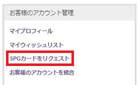 f:id:t-nanami:20170906142224p:plain