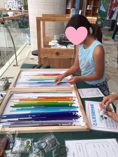 f:id:t-nanami:20170912162445j:plain