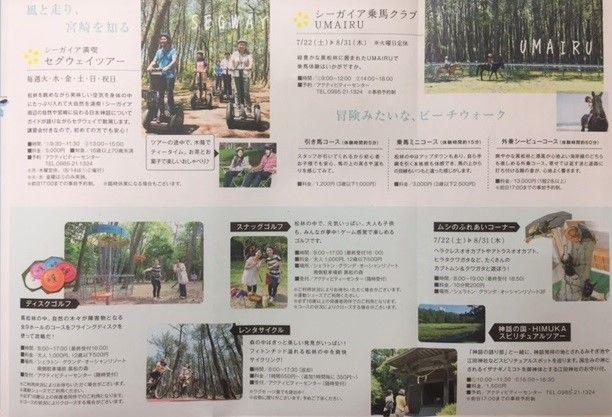 f:id:t-nanami:20170912164547j:plain