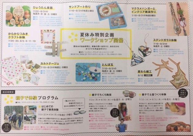 f:id:t-nanami:20170912165000j:plain