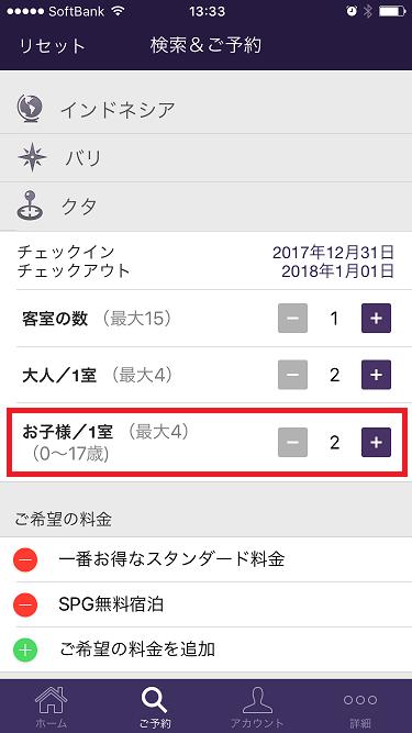 f:id:t-nanami:20170915135627p:plain