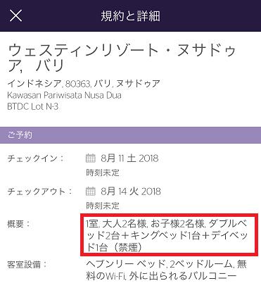 f:id:t-nanami:20170915135950p:plain