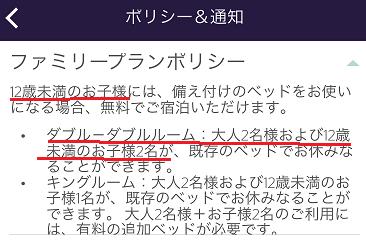 f:id:t-nanami:20170915140039p:plain