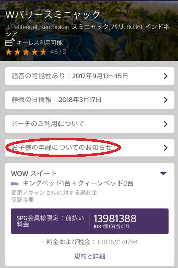 f:id:t-nanami:20170915140104p:plain