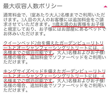 f:id:t-nanami:20170915140120p:plain