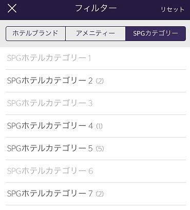 f:id:t-nanami:20170915140155p:plain