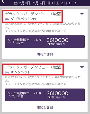 f:id:t-nanami:20170915151419p:plain