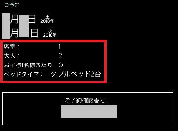 f:id:t-nanami:20170915162041p:plain