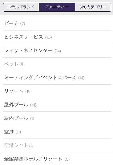 f:id:t-nanami:20170919140521p:plain