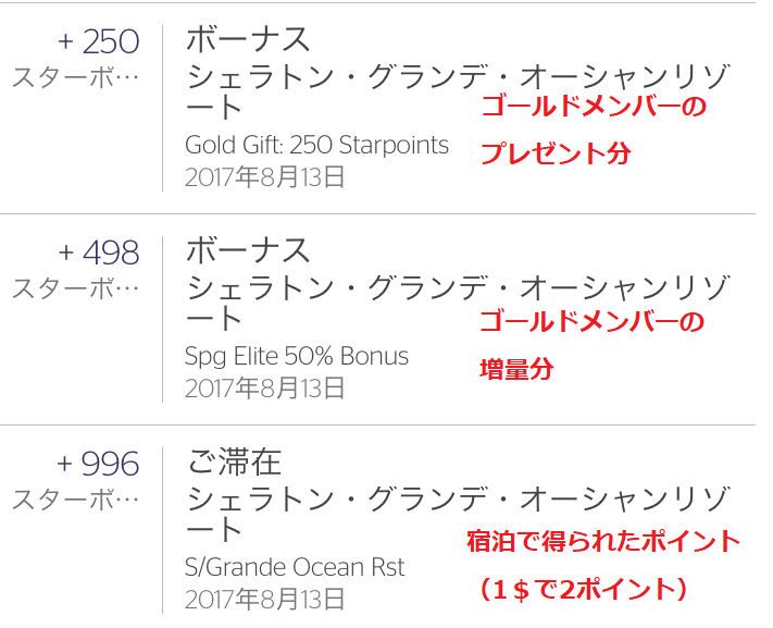 f:id:t-nanami:20170926143432p:plain
