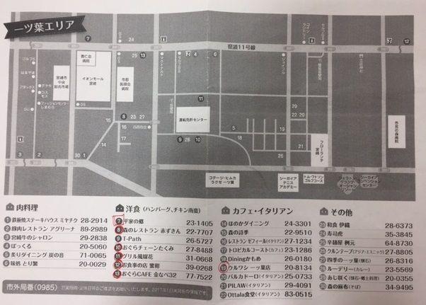 f:id:t-nanami:20170927141006j:plain