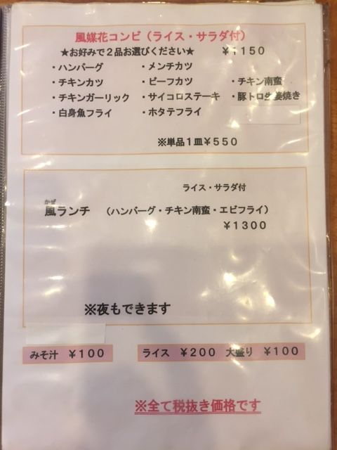 f:id:t-nanami:20170927141018j:plain