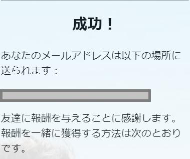 f:id:t-nanami:20171003145909p:plain