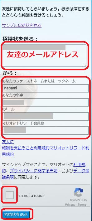f:id:t-nanami:20171003154137p:plain