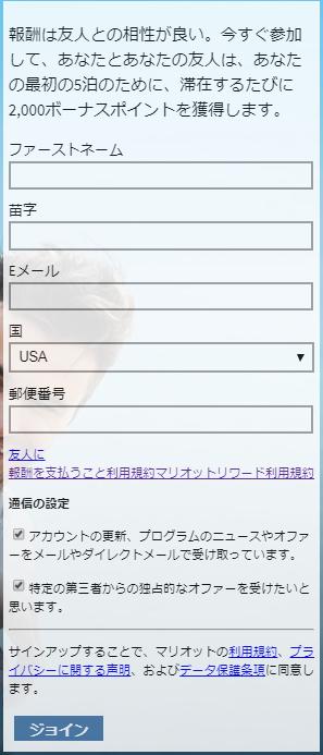 f:id:t-nanami:20171005113837p:plain