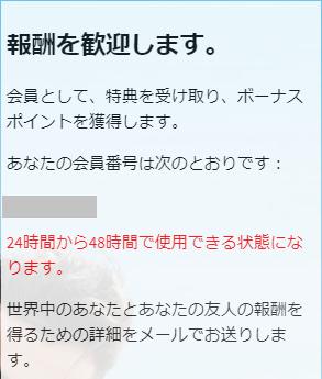 f:id:t-nanami:20171005114031p:plain