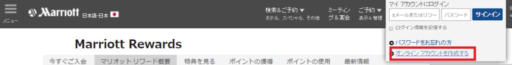 f:id:t-nanami:20171006163220p:plain