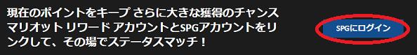 f:id:t-nanami:20171006163307p:plain