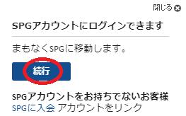f:id:t-nanami:20171006163320p:plain