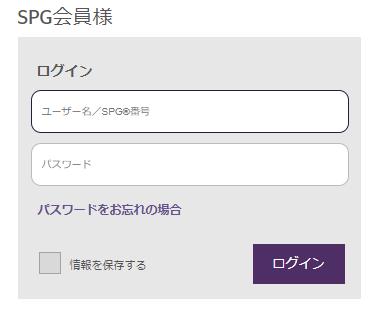 f:id:t-nanami:20171006163333p:plain