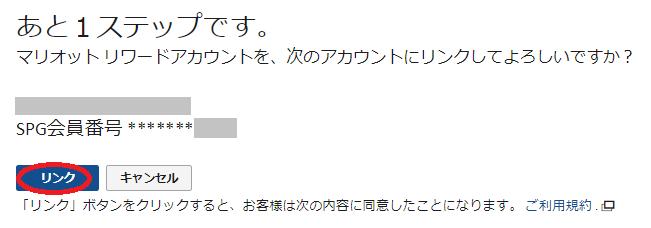 f:id:t-nanami:20171006163346p:plain