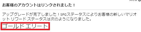 f:id:t-nanami:20171006163419p:plain