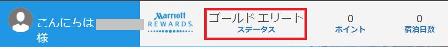 f:id:t-nanami:20171006163434p:plain