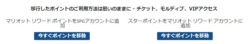 f:id:t-nanami:20171006163445p:plain