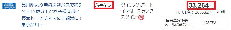 f:id:t-nanami:20171012112940p:plain