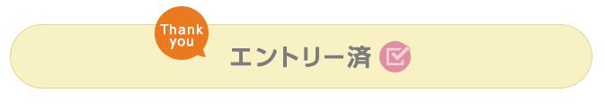 f:id:t-nanami:20171026173943p:plain