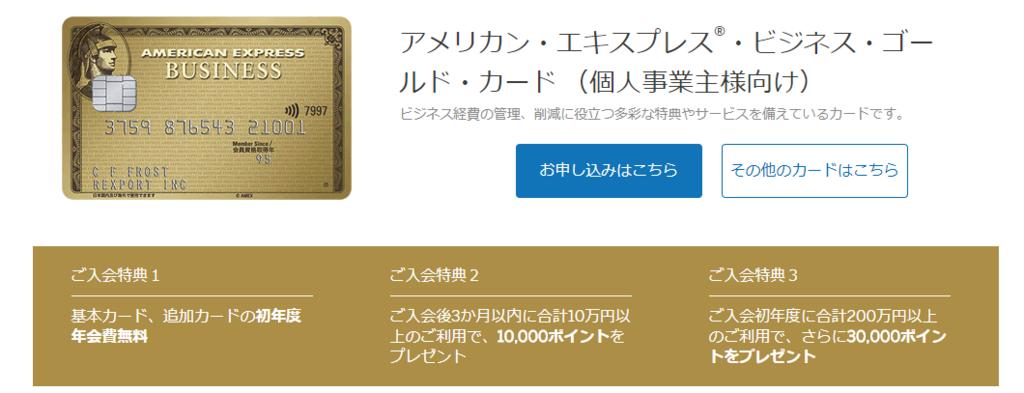 f:id:t-nanami:20171027141030p:plain