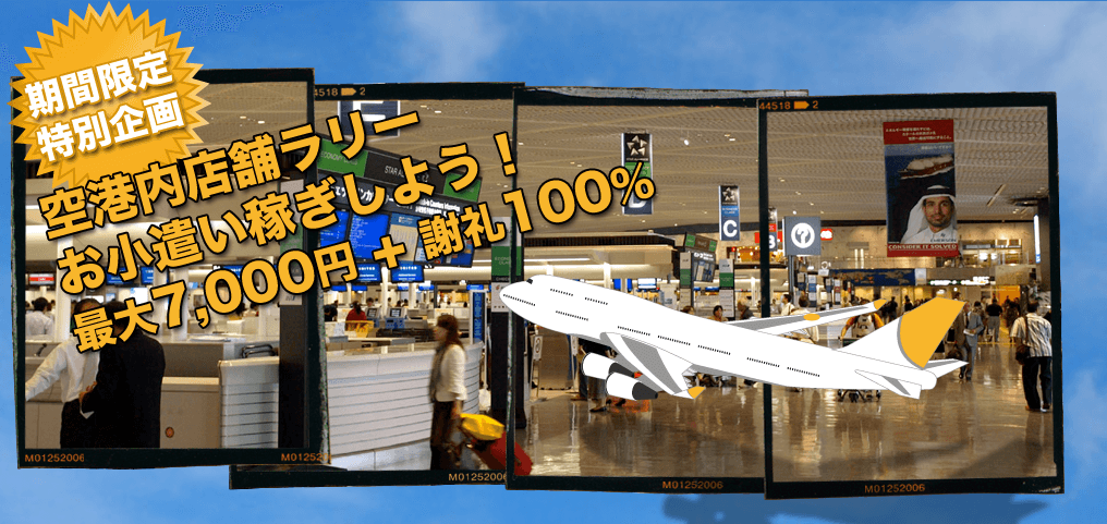 f:id:t-nanami:20171101161349p:plain