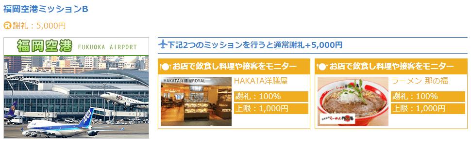 f:id:t-nanami:20171101161526p:plain