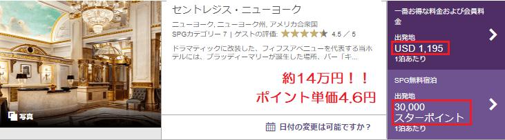 f:id:t-nanami:20171102235705p:plain