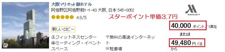 f:id:t-nanami:20171103004111p:plain