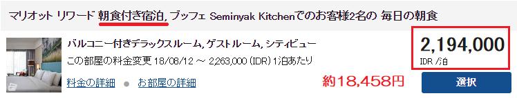 f:id:t-nanami:20171103015144p:plain