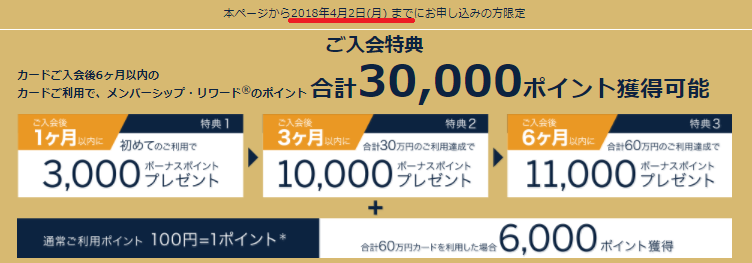 f:id:t-nanami:20171105202400p:plain