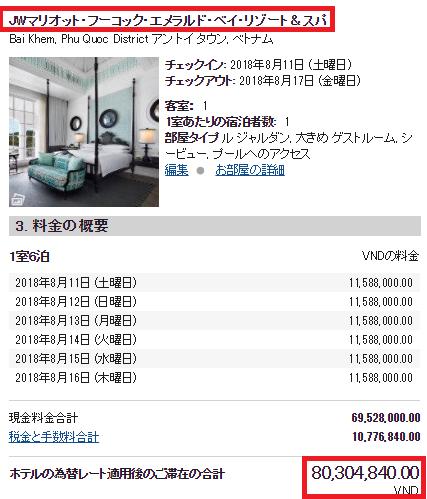 f:id:t-nanami:20171106150856p:plain