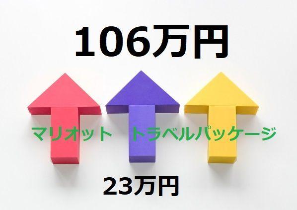 f:id:t-nanami:20171106153155j:plain