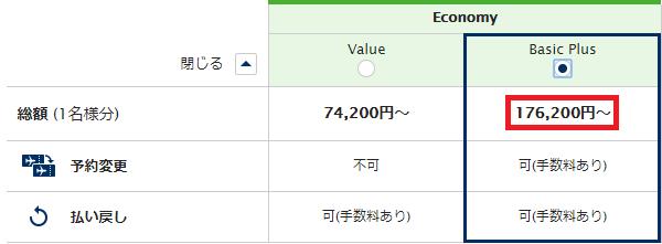 f:id:t-nanami:20171107113531p:plain