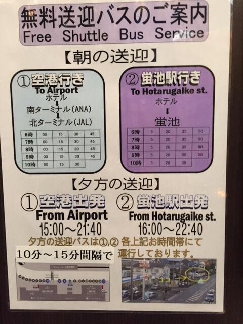 f:id:t-nanami:20171115115036j:plain