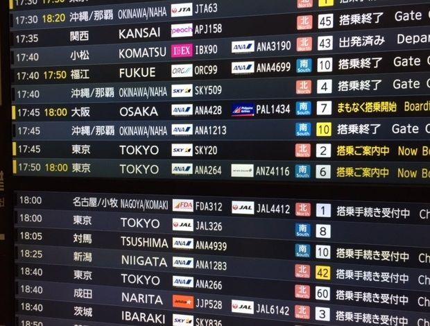 f:id:t-nanami:20171115140843j:plain