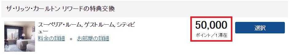 f:id:t-nanami:20171117160041p:plain