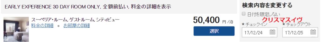 f:id:t-nanami:20171117160101p:plain