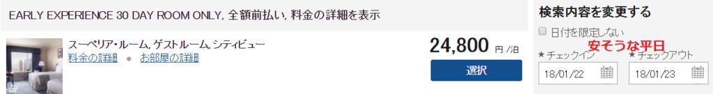 f:id:t-nanami:20171117160127p:plain
